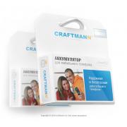 Аккумулятор Craftmann для Huawei Honor 9