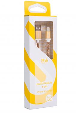 Кабель для iPhone Ubik UPL10, металлический, золотой
