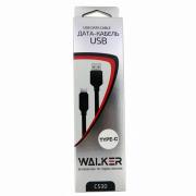 Кабель Type-C C530 Walker, белый