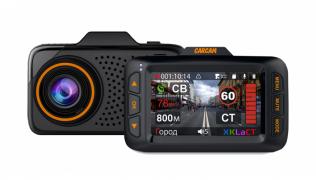 Автомобильный видеорегистратор Каркам с радар-детектором CARCAM HYBRID и GPS
