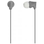 Наушники SmartBuy Junior, цвет серый