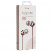 Наушники Ubik UEP 01 вакуумные с микрофоном, цвет бронза