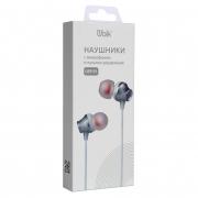 Наушники Ubik UEP 01 вакуумные с микрофоном, цвет серебро