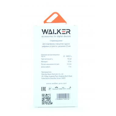Наушники Walker H310 вставные (вакуумные) синие