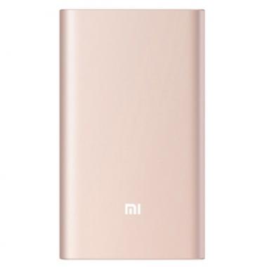 Внешний аккумулятор  Xiaomi Mi Power Bank Pro 10000 mAh золотой